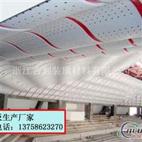 蘇州仿木紋鋁單板工程圖片吉利