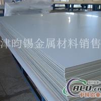 厂家供应 铝合金板
