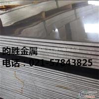 5050H12铝合金板6061铝合金板