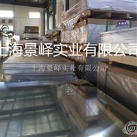 西南铝6083铝板价格 6083成分