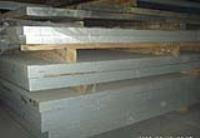 2a13铝合金板多少钱
