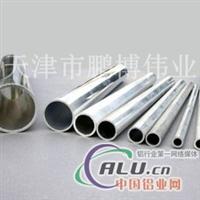 现货售 铝合金棒材 铝型材