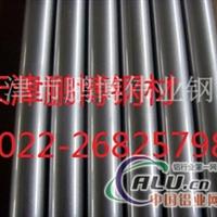 热卖1100高纯铝管 6061铝管
