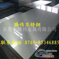 直销硬质铝合金A92090