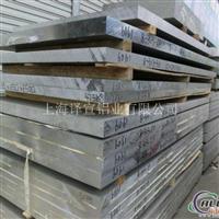 6063合金铝板低价出售