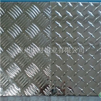 哪儿生产5052指针花纹铝板