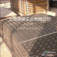 5A02花纹铝板【5A02铝棒价格】