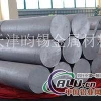 厂家供应 5052铝棒 铝棒