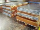 5a02铝合金性能密度价格