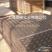 5A06花纹铝板【5A06铝棒价格】