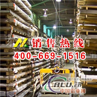 2017t4铝板 市场价格行情