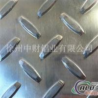 哪里生产扁豆花纹铝板