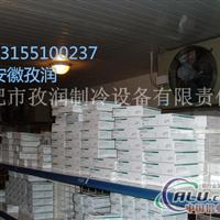 承接冷库工程品质铝排医药库销售
