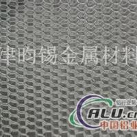 厂家直销 铝蜂窝板