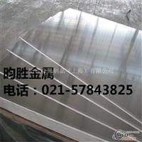 5083O态铝板(厚度3mm)