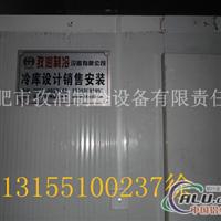 承接冷库工程品质铝排冷藏库建造