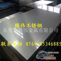 直销国产1A90铝合金板