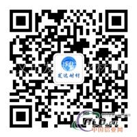 高铝T19耐火砖厂家价格优惠FD