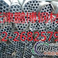 供应6063铝管 硬度高 氧化效果好