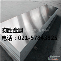 6A02t4合金铝板(用途广泛)