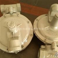 1803B2 1833B2液化气减压阀价格