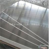 2A16t6铝合金板(密度多少)