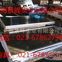 6063T5铝合金  6063优质铝板