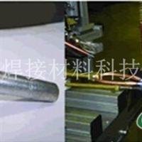 QG002TL无缝铜铝钎料