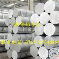 供应6063铝棒 铝合金板材