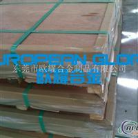 5056铝合金板 6063氧化铝厚板