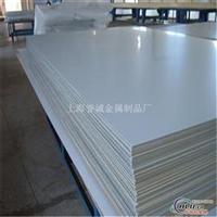 2A11铝板中间夹纸2A12贴膜铝板