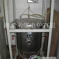 供应冶金炉