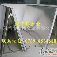 销售铝合金棒材 7022铝板