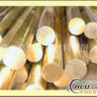 国际H59黄铜棒厂家批发