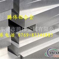大量供应FORTAL超硬铝合金