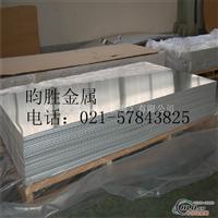 6063O态铝合金板(氧化效果好)