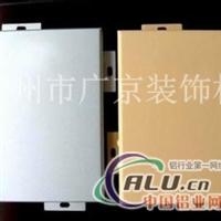 异形铝单板订做铝单板厂家直销