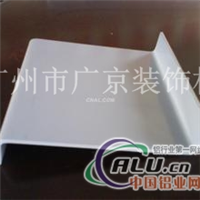 供应异形铝单板、铝幕墙 厂家定制