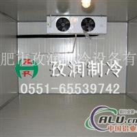 铝排冷库设计标准茶叶冷库出售