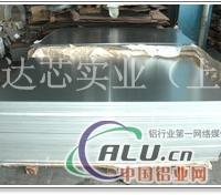 3.3307铝板+厂家