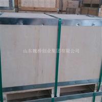供应铝箔产物