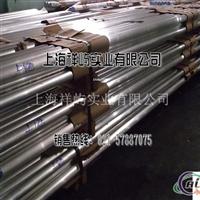 3003铝板铝棒 价格优惠