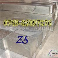 1050塑性好铝板 1050工业纯铝板
