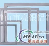 印花机铝型材外框生产定制