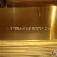 直销供应 H65黄铜板