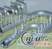 QG001L环保自钎铝钎料
