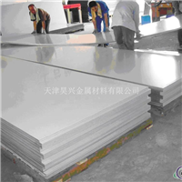 6061t6铝板,包头6061铝合金板