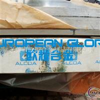 5056进口铝板 AL5056铝合金板