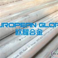 AL6063铝合金管材