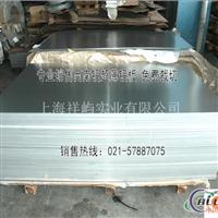 6063铝板厂家 6063t4铝薄板